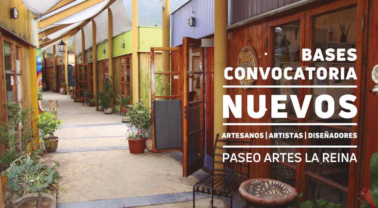 Bases Convocatoria | Paseo Artes a Reina