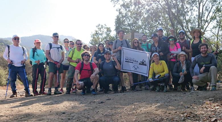 """Trekking """"Alto de las Vizcachas"""""""