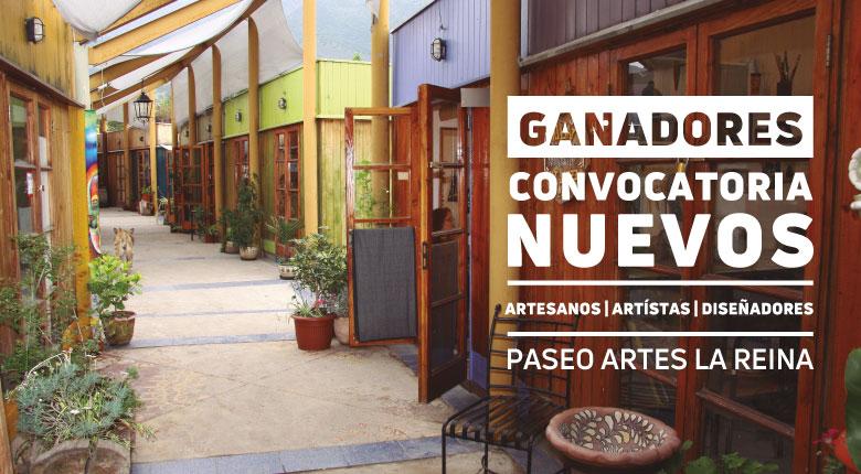 Ganadores Bases Convocatoria | Paseo Artes La Reina 2019