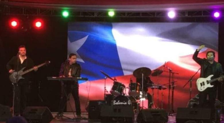 Cristian Díaz Trujillo – Cantante